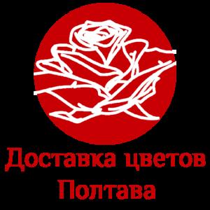 Доставка цветов Полтава лого
